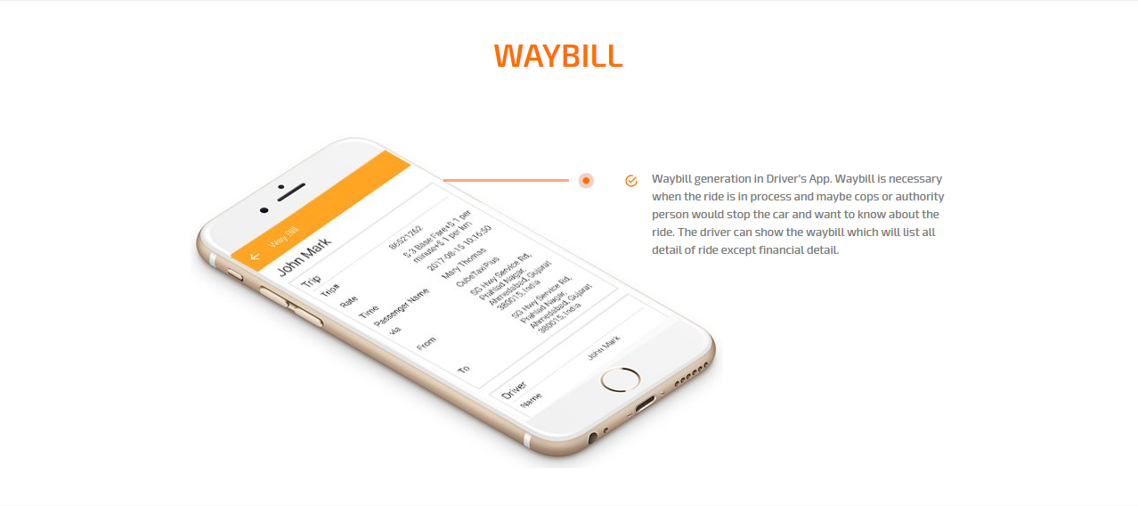 waybill screen