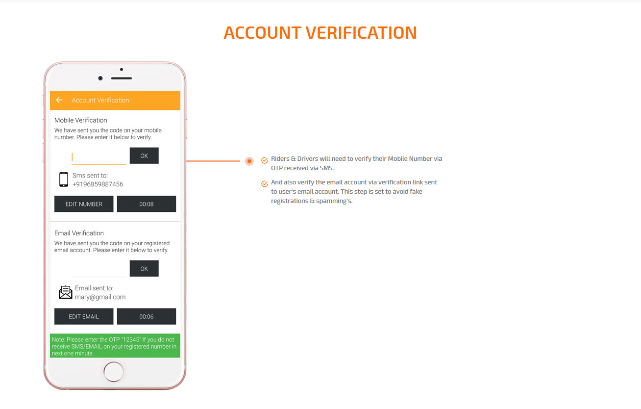 account verification screen